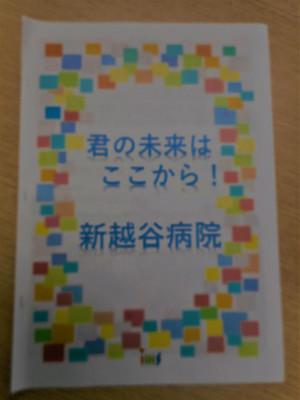Dscn7109_3