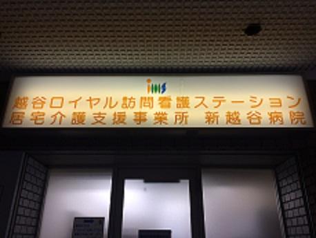 Img_6934_2