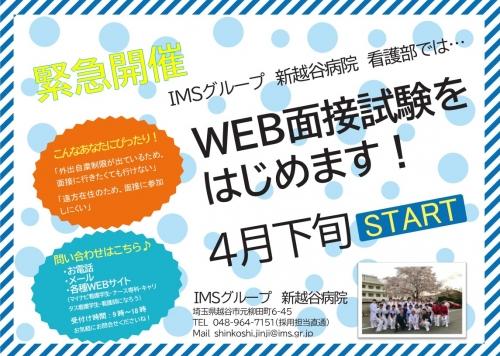 Web_20200427103401