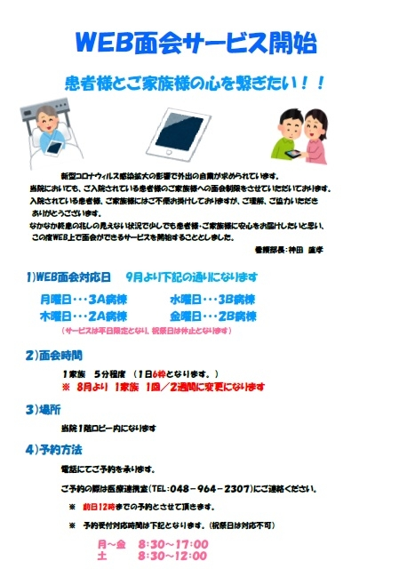 Web_20200819120101
